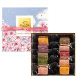 サブレショコラ桜(10個入)
