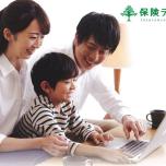 【お知らせ】オンライン相談サービス