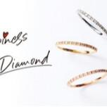 ダイヤモンド「エタニティリング」