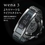 話題のSONY【WENA3】が入荷しました(^^)/