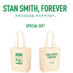 adidas Stan Smithノベルティキャンペーン