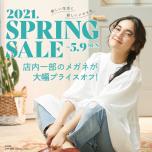 SPRING SALE  5/9(SUN)まで店内一部商品 大幅プライスOFF‼︎