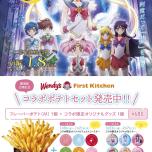 「劇場版 美少女戦士セーラームーン Eternal」コラボ開催!