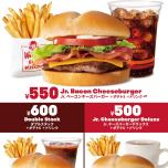 新商品発売!サイズも価格もお求め易いJr.サイズハンバーガー
