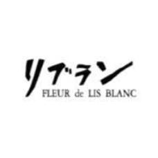 洋菓子専門店 リブラン