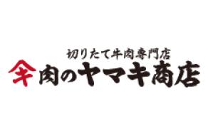 肉のヤマキ商店