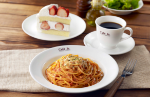 ITALIAN TOMATO CafeJr.