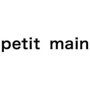 ペティマイン