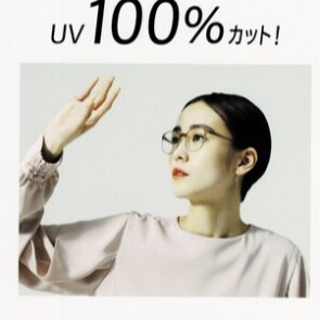 Zoff UV CLEAR SUNGLASSES