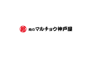 肉のマルチョウ神戸屋